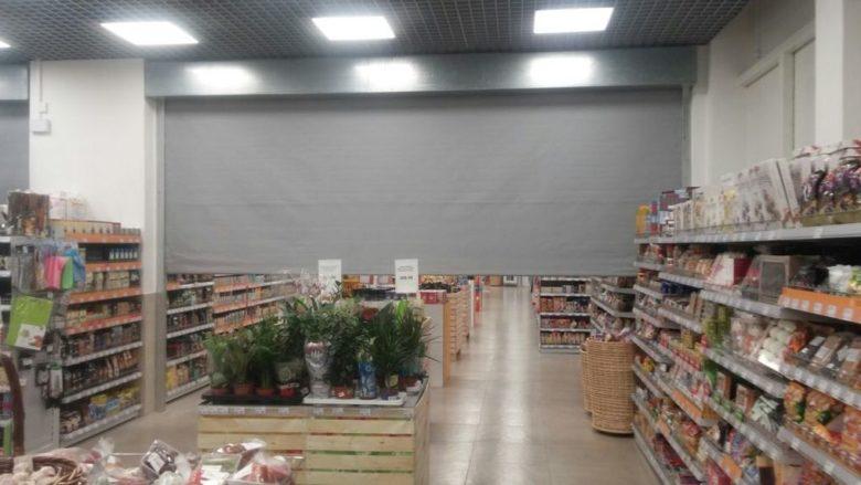 Противопожарная штора в супермаркете, г. Екатеринбург ТЦ Плаза